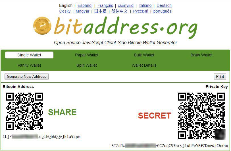 Esimerkkikuva luodusta Bitcoin-lompakosta
